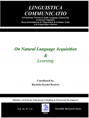 On Natural Language acquisition